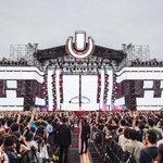 Stream Armin van Buuren, Nicky Romero, Slushii & More's Sets From First Ever Ultra China