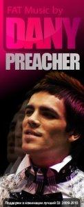 Dany Preacher