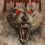 Pentagram with Brant Bjork, Royal Thunder & Black Wizard