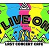 A Live One (Phish tribute) at Last Concert Cafe