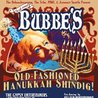 The 6th Annual Bubbe's Old-Fashioned Hanukkah Shindig